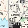 射殺男性は神戸山口組系組員 逃走車両?燃やされる