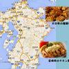 どうして大分県宇佐市が「鶏唐揚げの聖地」と呼ばれるのか
