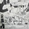 ワンピースブログ[二十五巻] 第235話〝突き上げる海流(ノックアップストリーム)〟