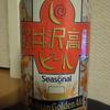 軽井沢高原ビールで乾杯!