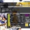 ギタドラEXCプレイ日記 070
