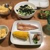 毎日の晩御飯 File1. 時短料理になってるのかな?