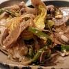 ウマズラハギ(小田原産)とラム肉