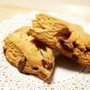 【レシピ】ホットケーキミックスでスタバ風スコーン!