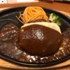 3/7昼食・ステーキのどん(緑区橋本)