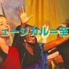 【ミュージカル】初心者のあなたも楽しめる!至高のミュージカル映画8選