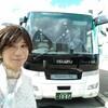 めぐりめぐって最後の訪問地、いざ北海道へ〜想いのすべて、この北の大地の空と風に包まれてみたい・・・「美遊バス」で巡る美瑛の風景に癒された〜の項