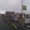 JR宇都宮線 新白岡駅に近いバイク駐車場の紹介