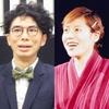 """キングオブコント「即席ユニット解禁」に若手芸人が""""やめてくれ!""""嘆きの声"""
