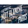 《パリ》10月1日の夜は建物も人も眠らない・Nuit Blanche(ニュイ・ブランシュ)
