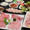 【オススメ5店】四日市(三重)にある韓国料理が人気のお店