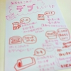 2020年の「和田一真カロリー戦略」と「美歌ティー直筆の案内状」と「奇跡の3時間を楽しむ納涼会」について