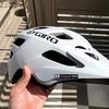 Zwift - 2 Races / シクロクロス - Giro Fixtureでランチライド