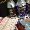 伊藤園 「タリーズボトル缶 & 水出しコーヒーバッグ」 が当選