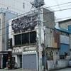 純喫茶マロン/青森県青森市