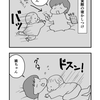 【絵日記】寝かしつけで一緒に寝ちゃうよね