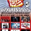 【歌謡ロック】アーバンギャルド主催『鬱フェス 2015』が良さそう チケット二次先行は7/12まで!