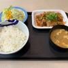 【松屋レポート】鶏のバター醤油定食