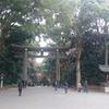★明治神宮(東京都渋谷区)