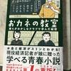 本を読もう(#^.^#)