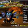 【DQMSL】「バンパイア」は不死者のめざめでゾンビ系呪文ダメージ1.2倍!