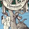 A PIECE OF STARDUST/Hawaiian6