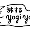 YogiYogiが旅に出たのは…