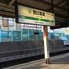 【UR賃貸住宅】東京都荒川区のオススメ物件