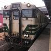 東北視察の旅 秋田駅~男鹿駅(R2-6-3)