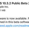 iOS10.3.2 Public Beta2が利用可能に