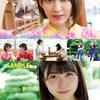 "<HKT48>宮脇咲良、松岡はなが""姉妹のように"" 「漫画アクション」で浴衣姿を披露"