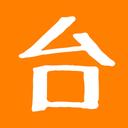 台北のおしゃれなおすすめゲストハウス50選!安いけど個室もある