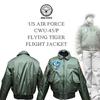 ヒューストン/HOUSTON=アメリカ空軍=限定フライトジャケット入荷