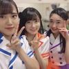 小関舞「明日はJuice=Juiceさんの武道館!やなみんをしっかり見ておこう!!!」