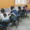 5年生:アナトールでプログラミング学習
