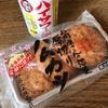 くすりの福太郎 市川大野店