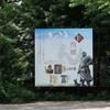 東京藝術大学美術館「西郷どん」へ行ってきた