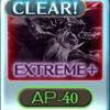 【グラブル】光古戦場でAT時「EX+1Tキル」する方法など解説します。