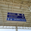 【トルコ旅行201809】アンタルヤ空港からカレイチ(旧市街)まで 2日目