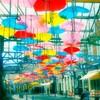 ハウステンボス【5】umbrella street & parade