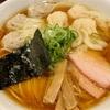 食べログラーメン百名店#20 池尻大橋にあるラーメン屋さん「八雲」のワンタン麺はかなりのレベルの高さ!「特製ワンタン麺ハーフ黒だし」がおススメですよ!