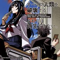 shimobayashiのウェブ漫画