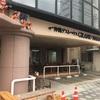 沖縄ゲストハウスGRAND NAHA(グラン那覇)に泊まって来た!