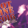 HOTLINE2016北海道エリアファイナル進出アーティストが決定