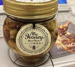 ★ナッツの蜂蜜漬け