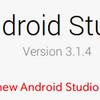 Android で Hello World してみる