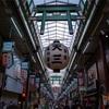 【写真】スナップショット(2018/5/12)天神橋筋商店街