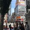 新宿に来てます!
