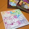 シュガシュガルーンOPテーマ「ショコラに夢中」の音楽盤を購入!