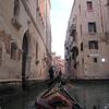 イタリア旅行 2015 ベネチアへ